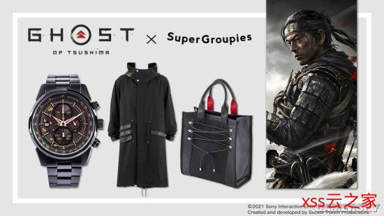 时尚品牌SuperGroupies联动《对马岛之魂》 推出周边服饰、腕表