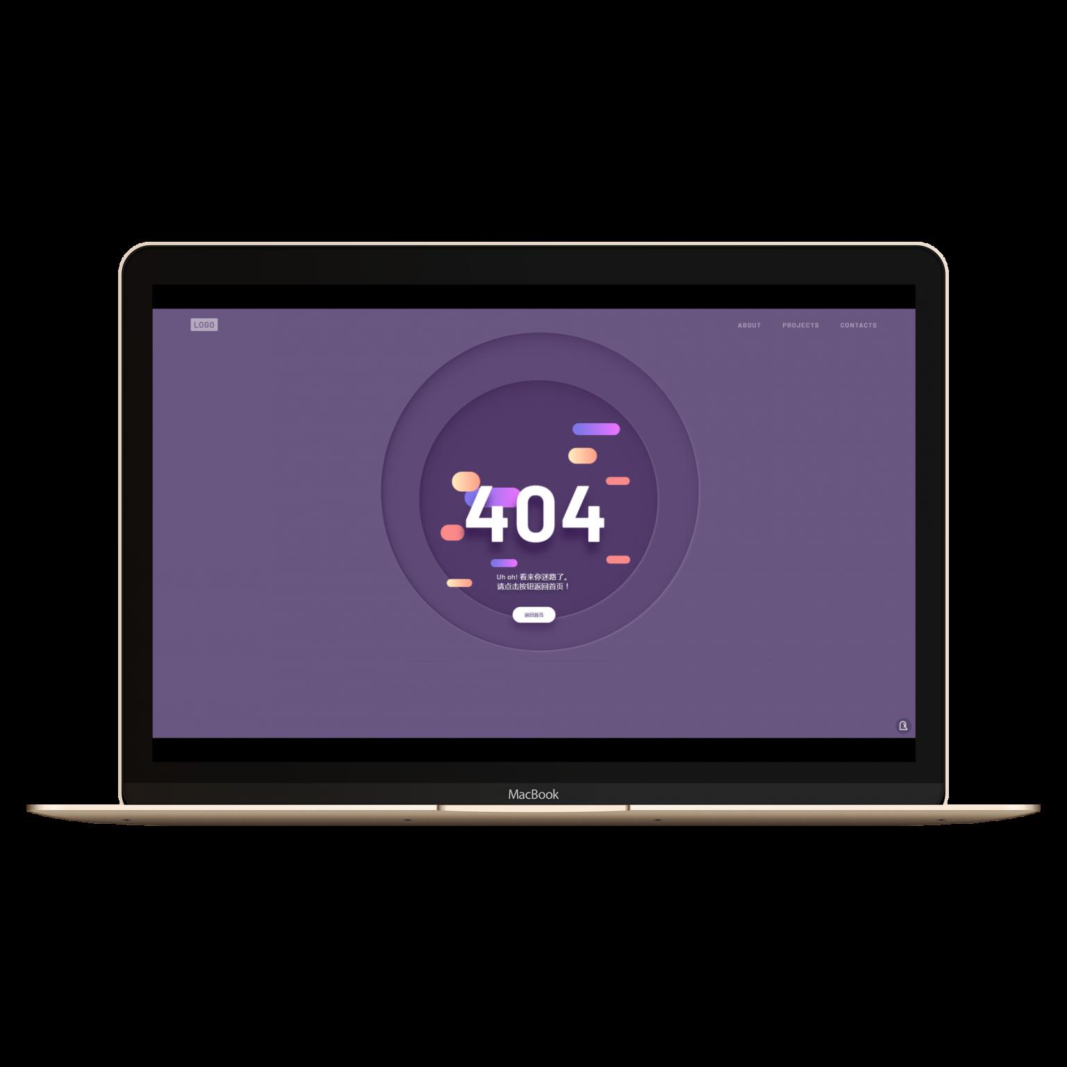 分享九款不一样页面动态的404页面源码(带演试网站)