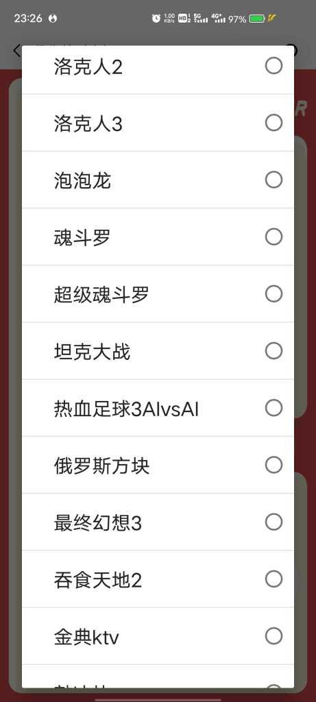 Screenshot_20210707_232637.jpg插图(1)